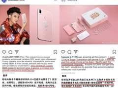 Z.TAO X SUGAR糖果手机S20联名款 颠覆时尚潮流 多国潮人跪求代购