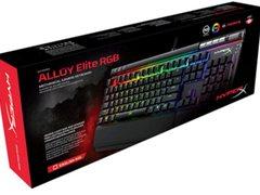 拔草HyperX顶级呼吸键盘!Elite RGB专业FPS玩家真爱