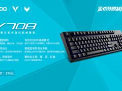 雷柏V708多模式背光游戏机械键盘视频
