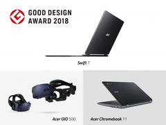 宏碁产品荣获2018年度Good Design设计大奖