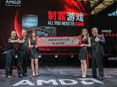 五大看点 AMD ChinaJoy2018打造游戏盛宴