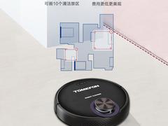 新式家居的智能清洁享受 扫地机器人哪个牌子好?