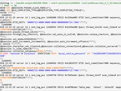如何在不兼容的DDL命令下修复MySQL复制