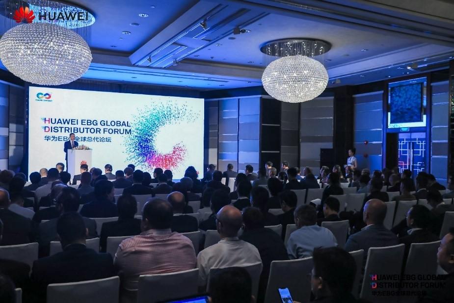 华为召开第一届全球总代论坛 加速业务转型 实现合作共赢
