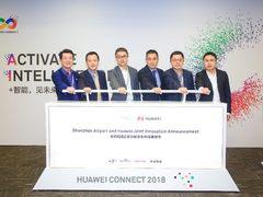 华为在HC2018航空高峰论坛展示面向未来的智慧机场解决方案