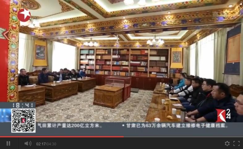 走进雪域:华平在线课堂服务上海教育援藏