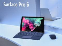 速度提升67% 续航13.5h 微软Surface Pro 6图赏