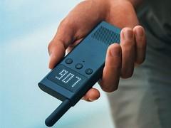 小米米家对讲机1S正式首卖:薄了41% 音量大了162%