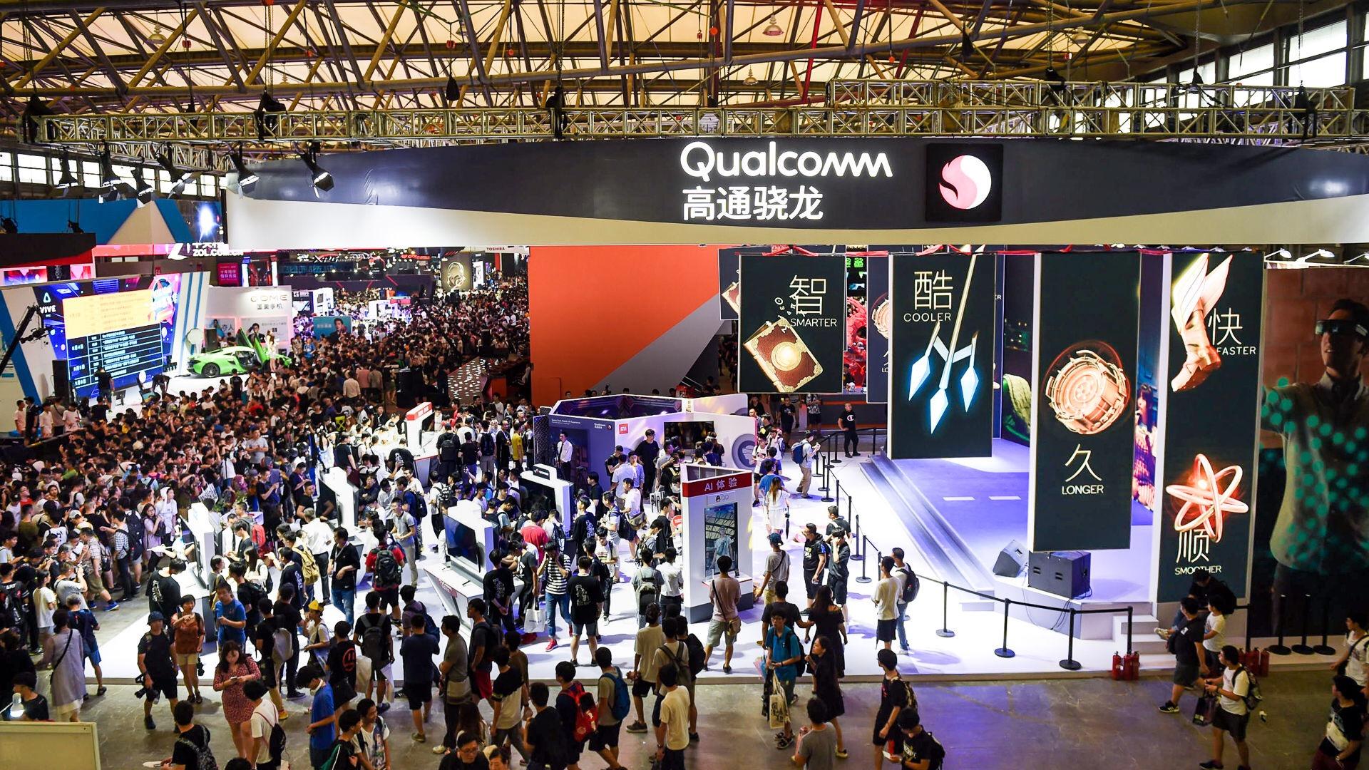 高通ChinaJoy首秀 未来移动游戏软硬件发展趋势