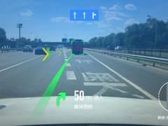 颠覆传统驾车体验 高德联手达摩院推出车载AR导航