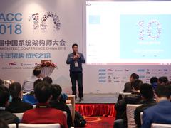"""中国系统架构师大会精彩继续,""""四大关键词""""点亮SACC2018"""