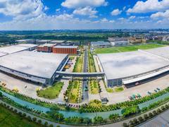 苏宁天津北辰电商产业园摘牌  双11打造全球智慧物流标杆