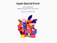 苦了设计师 这可能是苹果最疯狂的邀请函