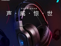 监听级敏锐+还原立体音!雷神新品耳机,惠战双11!