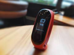 能刷公交卡的触摸大屏手环 小米手环3 NFC版全面现货
