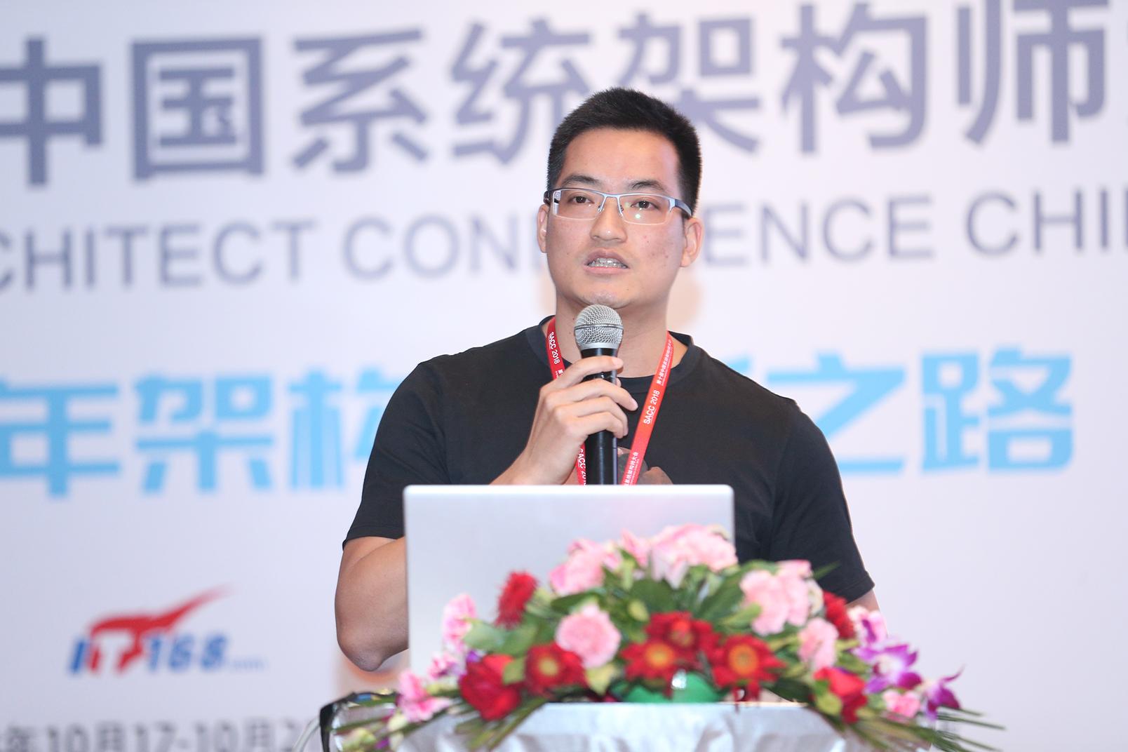 SACC2018:微服务架构如何设计 ?