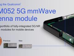 体积减小25% 高通宣布推出5G新空口毫米波模组