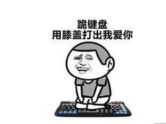 就是要不将就 高端游戏机械键盘推荐