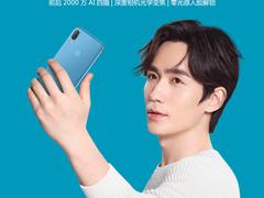 新品发售!联想S5 Pro 6GB+64GB 售价1398元