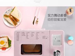 深圳礼品展:面包机第一品牌 东菱携JD08惊艳亮相