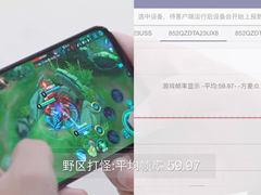 魅族X8和Note8游戏性能有惊喜?渐变色X8曝光