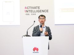 华为云发布新一代云视频AI产品:媒体智能