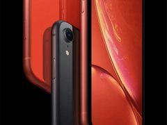 京东iPhone XR开售在即 抢券大战正式打响