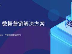 "TalkingData与京东云合作推出""智赢""系列产品"