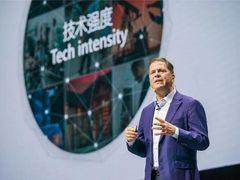 Dynamics 365拟2019年春落地中国,微软智能云三驾马车聚齐