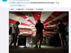 魅族16暗光样张曝光 导演陆川或成代言人