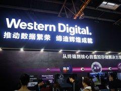 超越监控!西部数据现身2018北京安博会发布多款监控存储新品