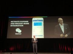 甲骨文收购NetSuite已过去两年,如今的NetSuite怎么样了?