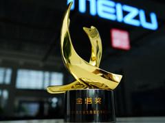 2018金塔奖揭晓:魅族连续两届荣获大学生喜爱手机品牌