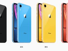 iPhone XR入手好时机 双十一直减710/到手价5789元