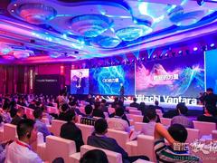 助力企业实现数据货币化,Hitachi Vantara为创新赋能