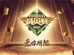 WGC微信游戏精英赛全国总决赛开战,安德斯特制霸全场。