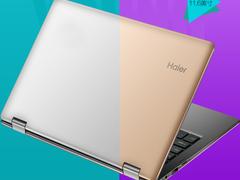 轻薄便携海尔(Haier)简爱S11二合一触控笔记本电脑