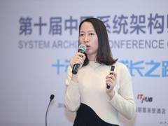 IBM邵萍:数字化重构传统企业IT架构