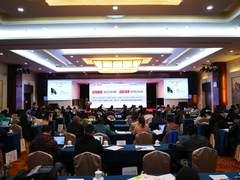 新主题新规划 第七届中国电子信息博览会将至