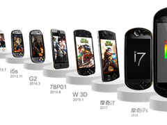 游戏手机元年到来,了解一下更纯粹的摩奇新品