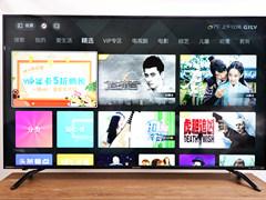 夏普睿享60英寸标配版电视评测:纤薄机身出色画质