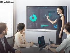 智能会议平板如何选?MAXHUB SC55MC热销