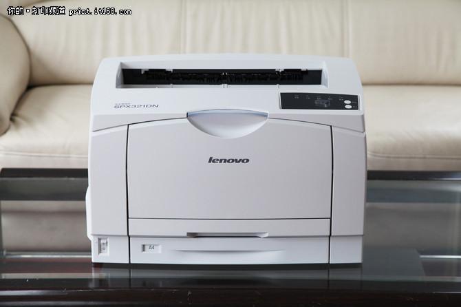 联想SPX321DN A3黑白激光打印机