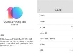 抢先体验Android Pie 小米MIX 2s已收到推送