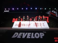 DEVELOP德凡或将成为下半年复合机市场最大黑马?
