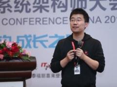 快狗打车CTO沈剑:数据库架构一致性最佳实践
