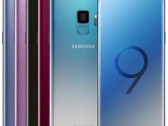 三星S9系列新增冰蓝渐变配色 11月13日开售