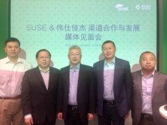 SUSE加速布局开源市场,伟仕佳杰是最给力渠道伙伴