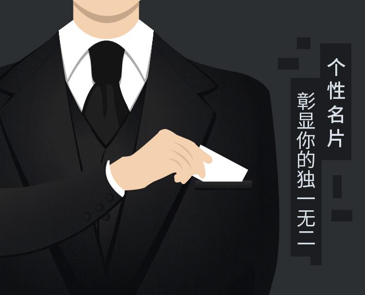 名片打印也可以私人订制 高附加值打印方案新选
