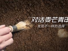 考古工作者与华为麦芒7:用年轻,见证历史